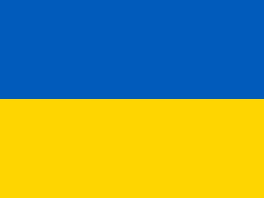 Flag 'Ukraine' GROMMIT