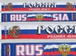 Polyester Fan supporter Schal scarf écharpe Russland Russia Russie sublimation